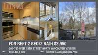 735 15th Street West #205, North Vancouver, BC V7M 0B8 2 Bedroom House for Rent for $2,950/month