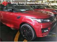 2016 Land Rover Range Rover 5.0 Supercharged Autobiography SUV
