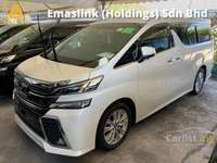 2016 Toyota Vellfire 2.5 Surround camera power boot 7 seaters 3 Years Warranty Unregistered
