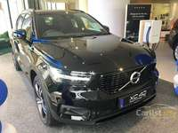 2021 Volvo XC40 1.5 T5 R-Design Recharge SUV call for best deal