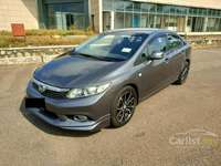 2012 Honda Civic 1.8 S i-VTEC Sedan