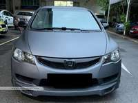 Honda Civic 1.6A VTi (New 5-yr COE)