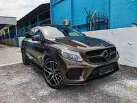 GLE43 AMG [U.K M.Benz Approved Pre-Owned* Genuine Mileage] 2017 Mercedes-Benz GLE43 3.0L AMG Coupe*