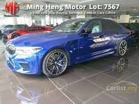 2018 BMW M5 4.4 Competition Package Saloon