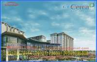 Condo for Sale in Alabang - Alveo Viento at Cerca Alabang
